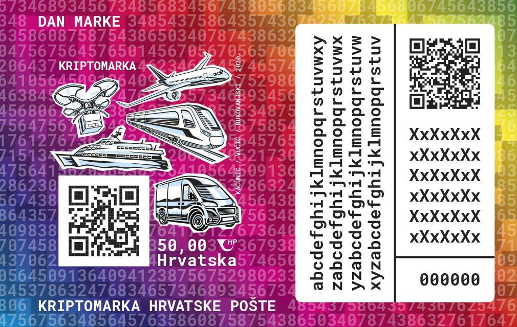 Kriptomarka - Hrvatska pošta
