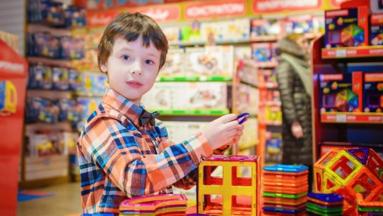 trgovina igračkama